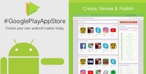 google-play-app-store-cms