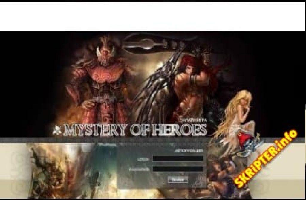 Ücretsiz Heroes Online Oyun Scripti