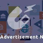 AdHook – Dijital Reklam Ağı Scripti İndir